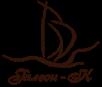Галеон